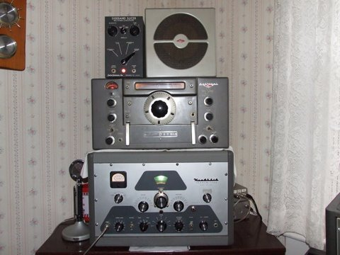 DX-100 and HRO Sixty